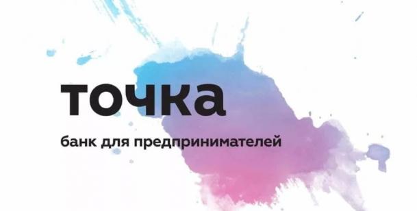 "Банк ""Точка"""
