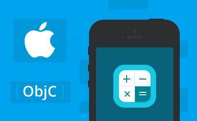 Программирование на Objective-C. Разработка простого калькулятора для iPhone
