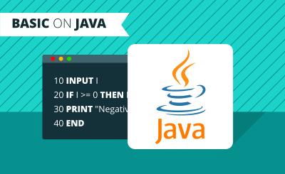 Интерпретатор BASIC на Java за 2 часа