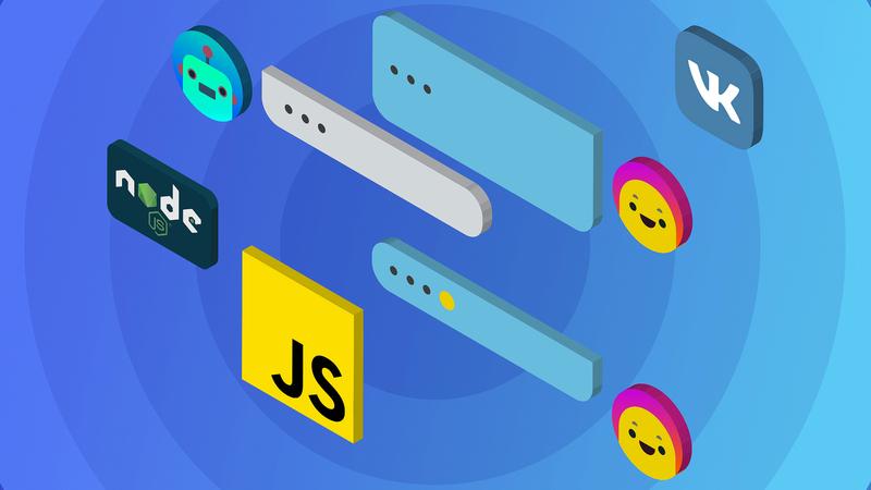 Создание ботов VK на JavaScript