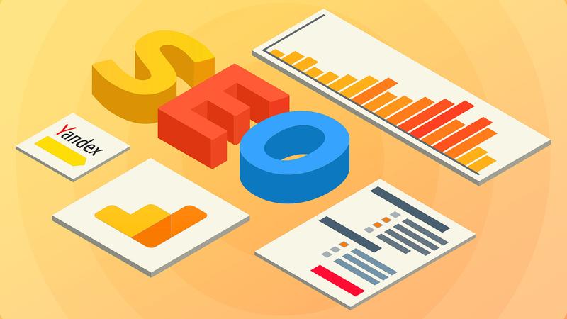 Ключевые составляющие SEO оптимизации. Часть 2