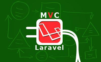 Что такое MVC на примере Laravel фреймворка