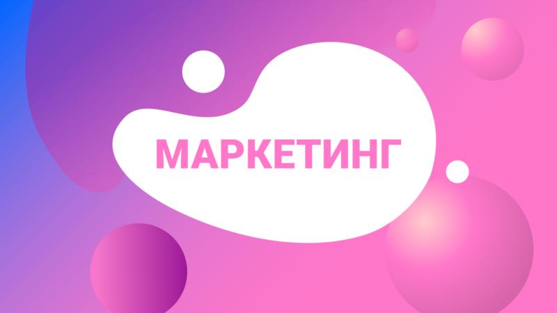 ВКонтакте: платформа для продвижения бизнеса